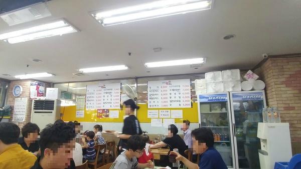 성북동왕돈까스_3