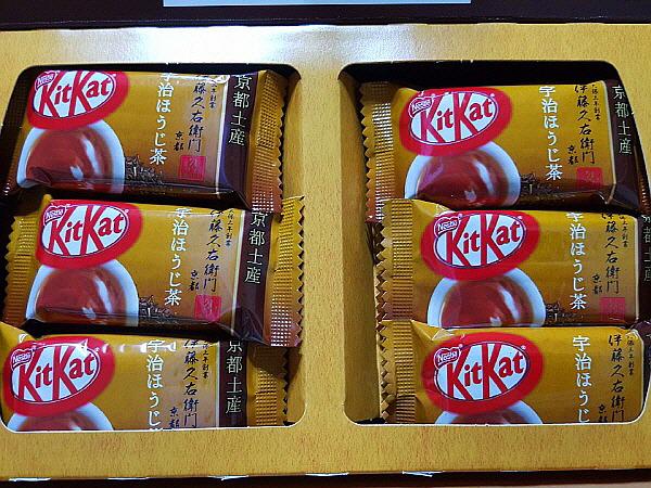 일본 교토 네슬레 이토큐에몬 우지 호지차 킷캣 초콜렛