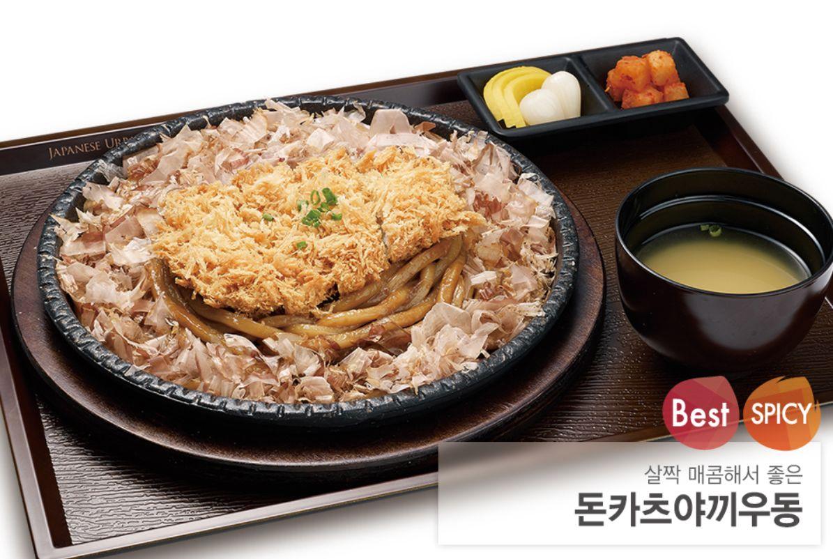 미소야(Misoya) 메뉴 및 가격 총정리13
