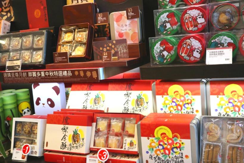 홍콩쇼핑리스트-기화병가