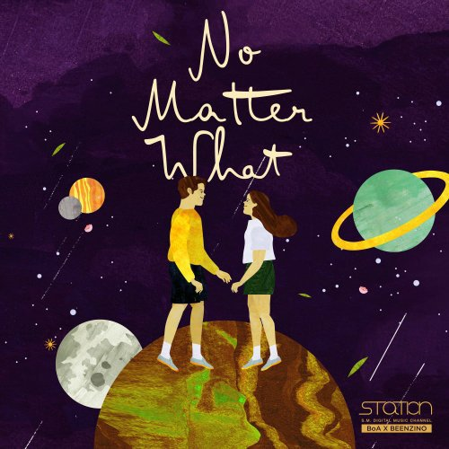 BoA X Beenzino – No Matter What Lyrics [English, Romanization]