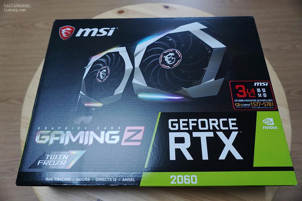 msi Geforce RTX 2060