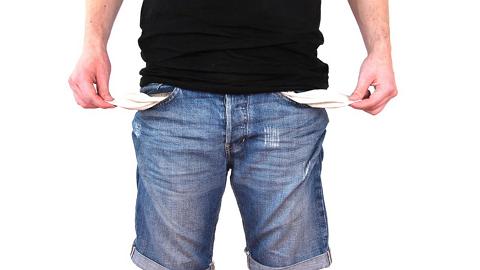 고용보험료 계산