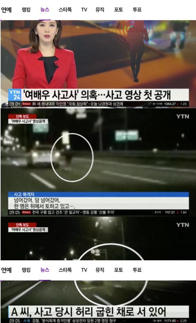 한지성 블랙박스 대화내용3