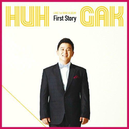 HuhGak – Hello Lyrics [English, Romanization]