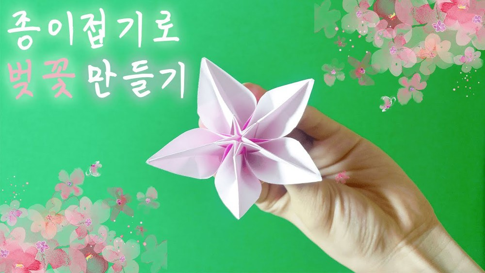 EASY CHERRY BLOSSOM ORIGAMI - A Knack For Crafts | 562x1000