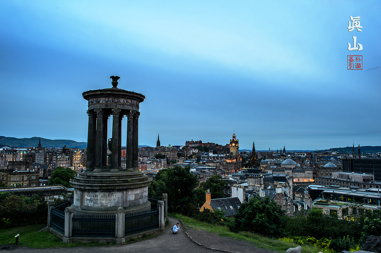 Night view of Edinburgh
