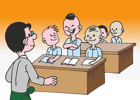 교사, 교원, 교직원 정의