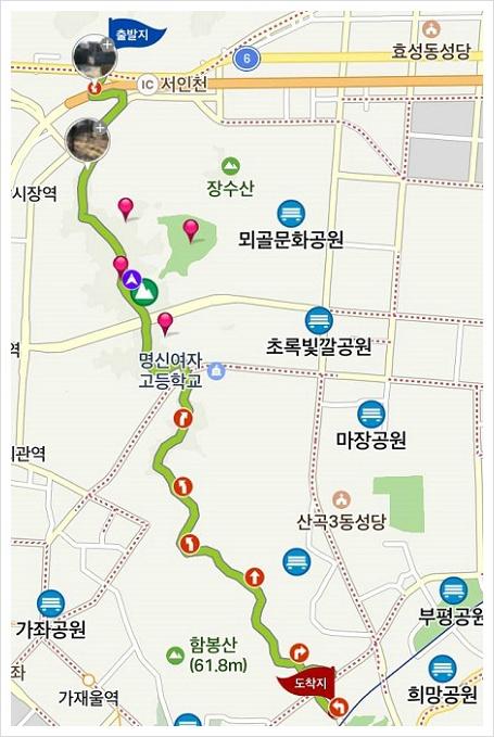인천 종주길 3코스