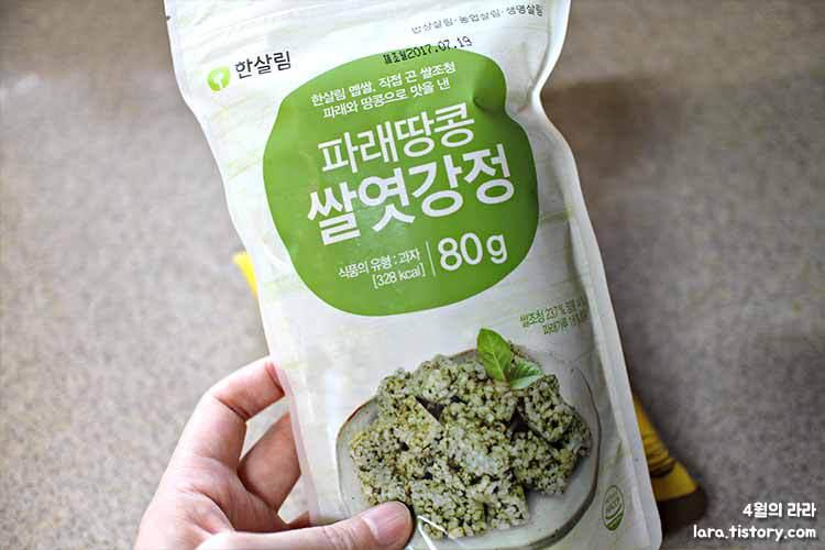 한살림_파래강정