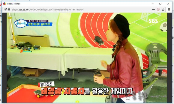 SBS 실시간 TV 화질은 고화질