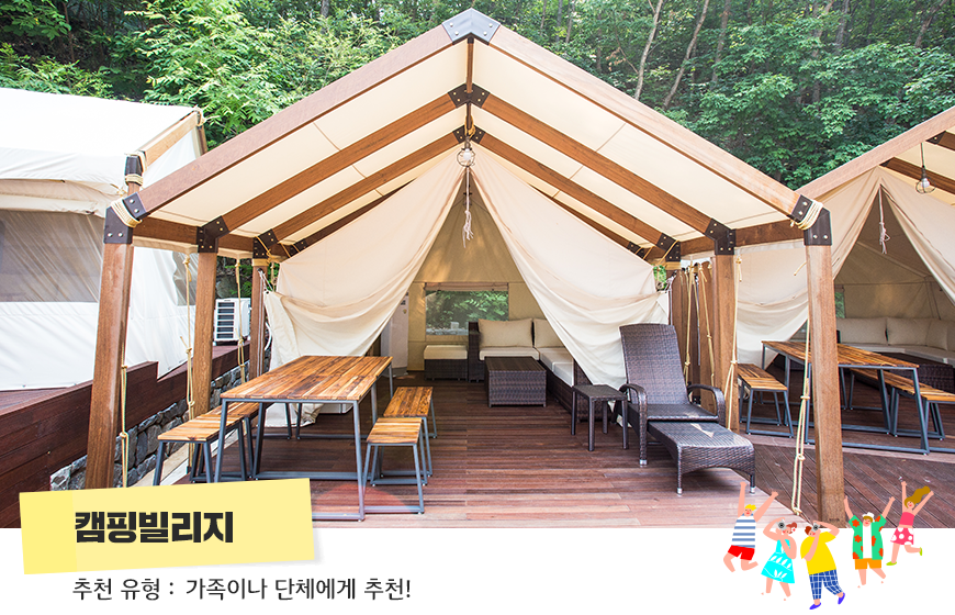 오션월드숙박/오션월드카바나