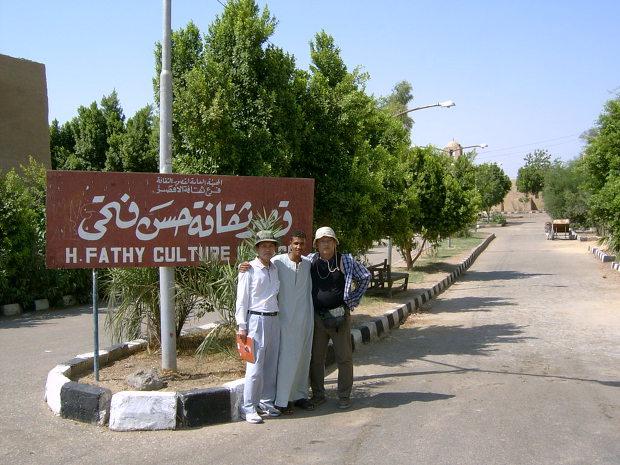 걸작 - 이집트 룩소르 구르나 마을 - 4