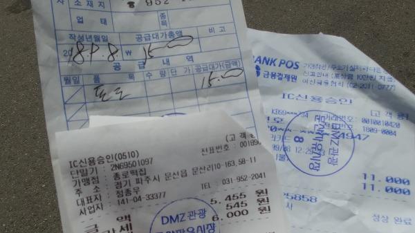 DMZ  무료 안보관광_2