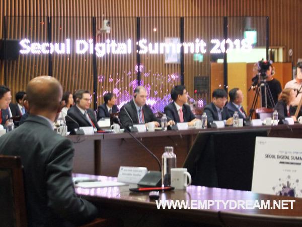 Seoul Digital Summit 2018