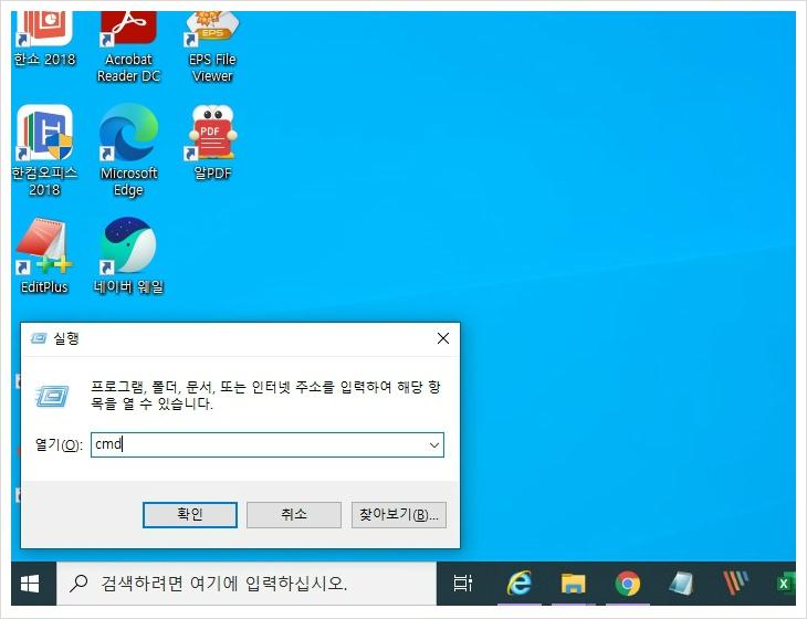 오류 0x80071ac3 예기치 못한 오류로 인해 파일을 복사할수 없습니다 해결 하기
