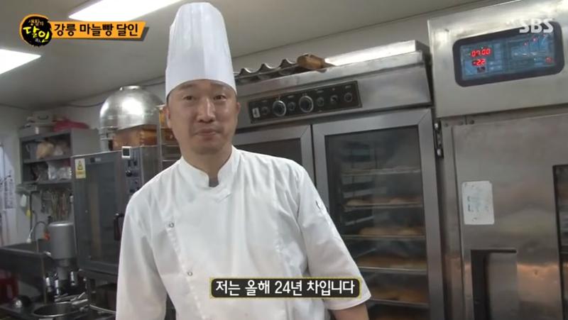 강릉 마늘빵가격