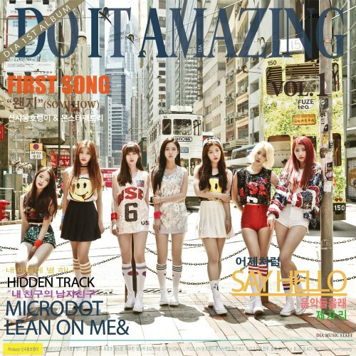 DIA – Wanna Listen To Music Lyrics [English, Romanization]