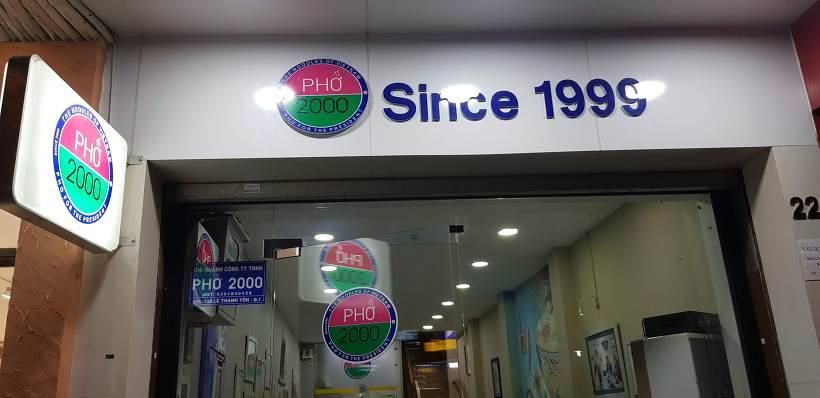 호치민 쌀국수 맛집 pho2000