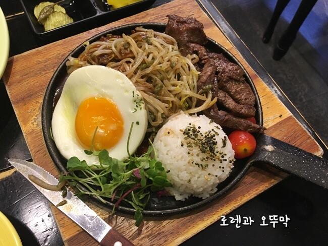 구슬 함박의 저녁식사~신세계 센텀시티몰 맛집7