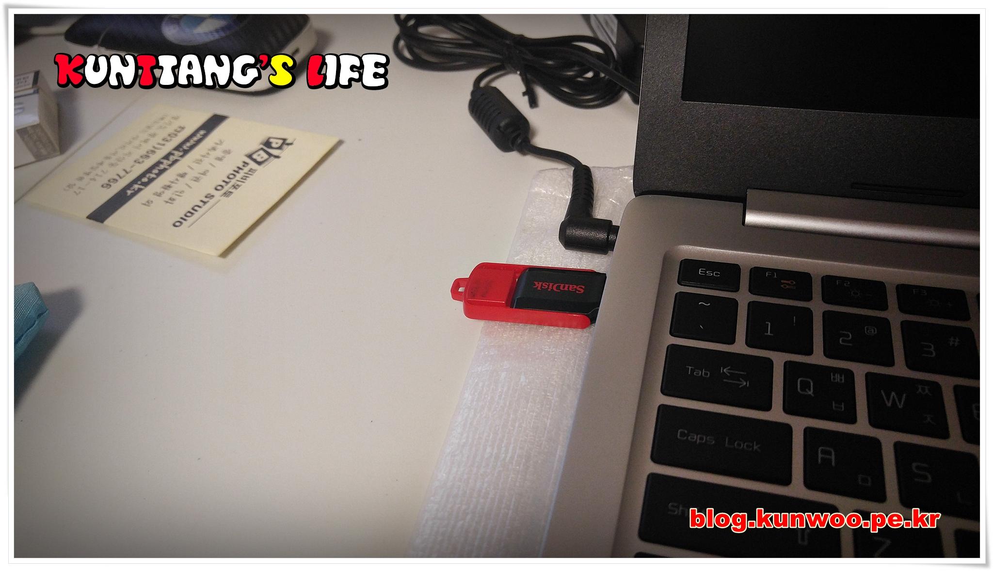 [그림14] 윈도우 설치 USB