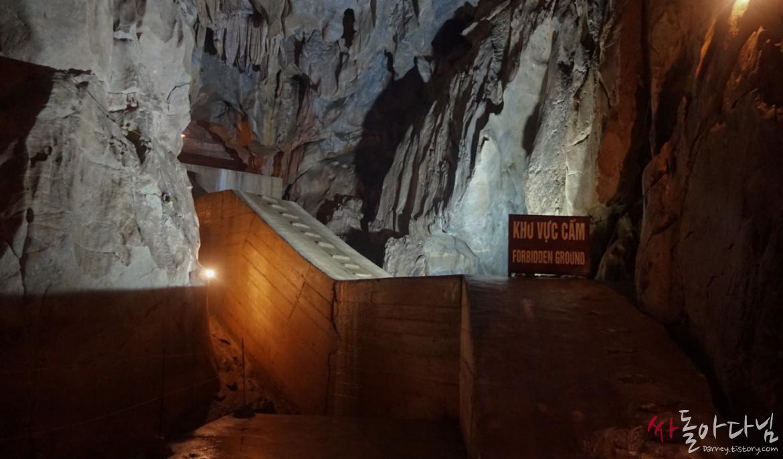 베트남 깟바 동굴병원(Hospital Cave)
