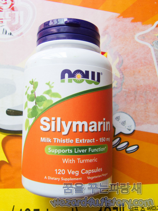Now Foods 실리마린 밀크씨슬 추출물 150mg(NowFoods Silymarin Milk Thistle Extract 150mg)