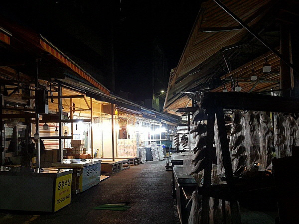 서울 굴비 시장