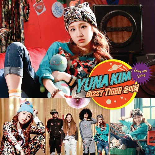 Yuna Kim – Without you now (Feat. T, Tiger JK) Lyrics [English, Romanization]