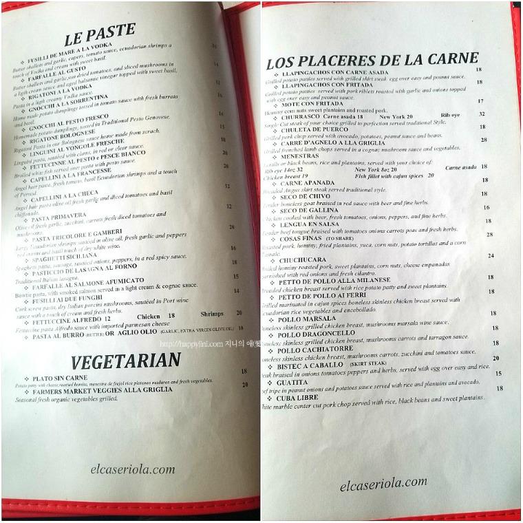 [엘에이 맛집/에콰도르 레스토랑] ★ 세비체와 아사다가 맛있는 엘 카세리오 다녀왔어요.4