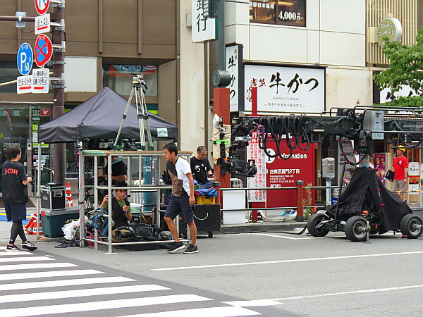 일본 도쿄