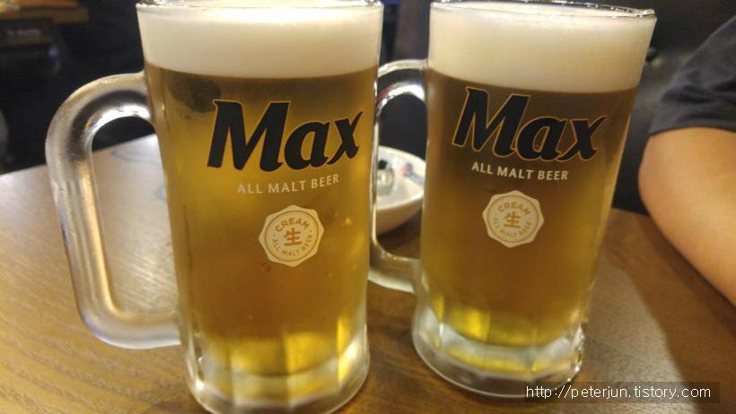 맥스 맥주