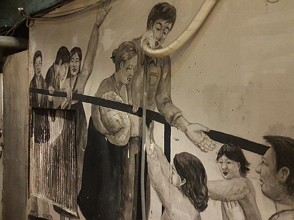 영등포 쪽방촌 벽화