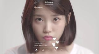 아이유 삐삐 아이유 키 수지 이준기 아는형님 아이유 데뷔일 아이유 아는형님 아이유 이준기 로엔 엔터테인먼트 2018 아이유 콘서트