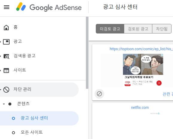 티스토리 구글 애드센스 수익 1개월 200달러 달성 인증+노하우 공개