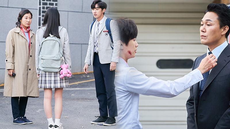 사진: 주연 라미란, 이수민, 진영, 박성웅