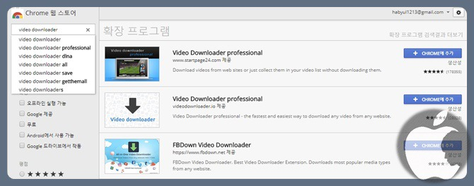 FBDown video downloder