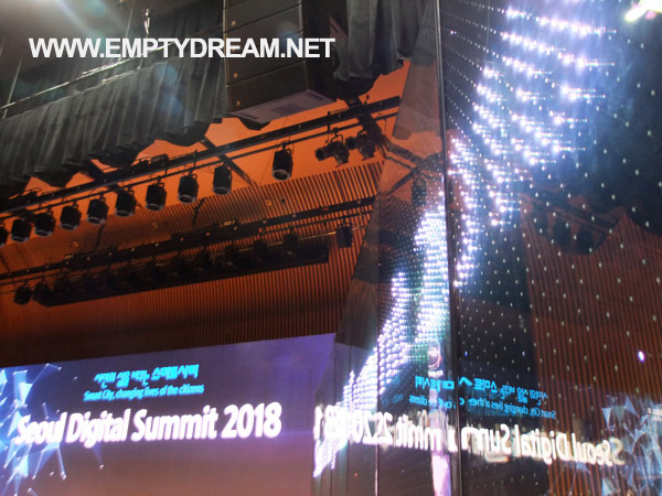 Seoul Digital Summit 2018