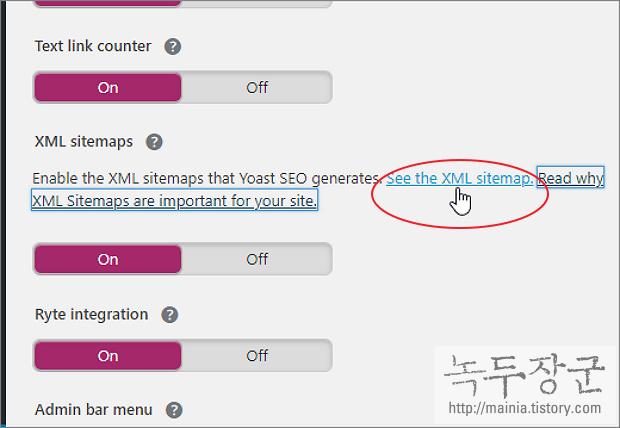 워드프레스 WordPress 사이트맵 sitemap.xml 자동 생성 기능 활성화 Yoast SEO 플러그인 사용