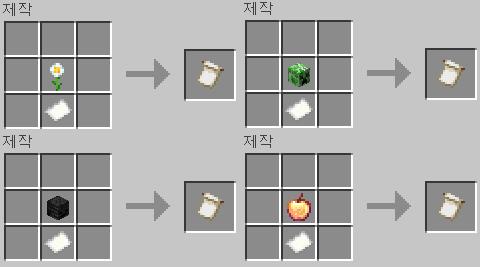 현수막무늬제작법