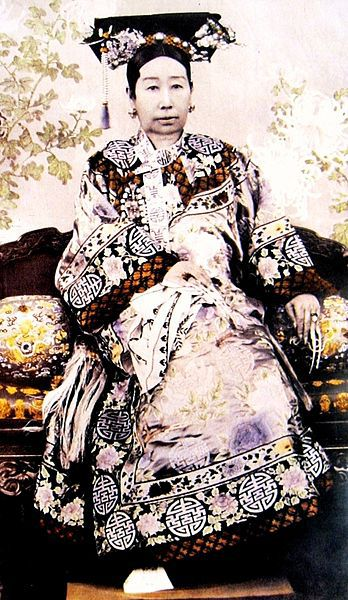 Empress Dowager Cixi Photo