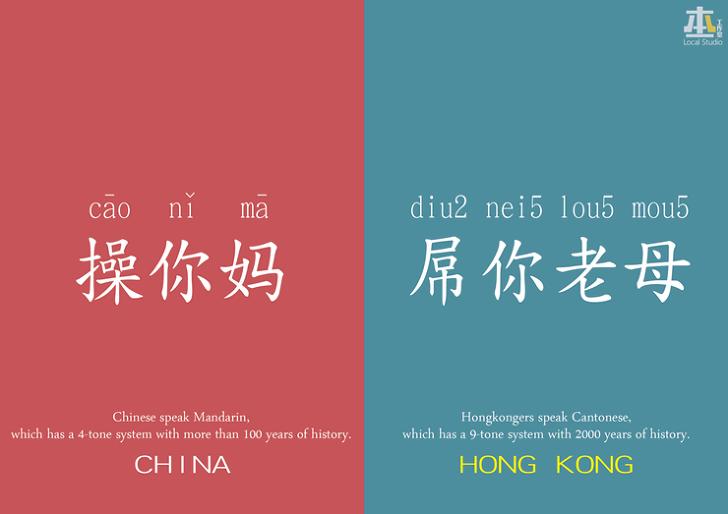 홍콩 힘내라