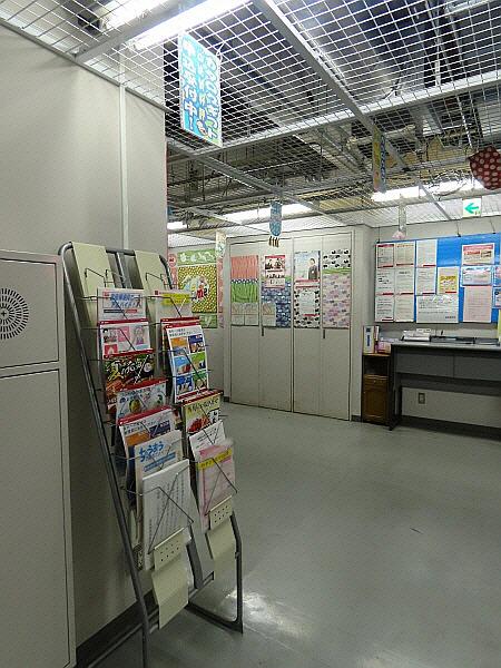 일본 여행 여행기 예습의 시간 - 29 일본 도쿄 츄오구 24시간 영업 우체국 긴자 우체국 日本 東京 中央区 銀座 郵便局