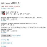 windows10 업데이트