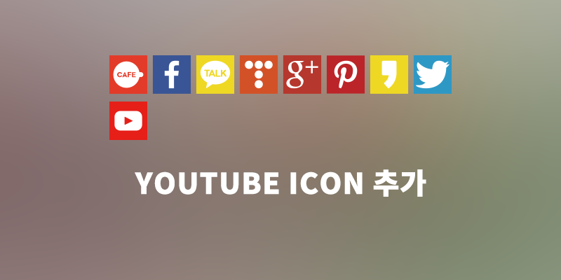 youtube icon main