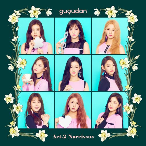 Gugudan – A Girl Like Me Lyrics [English, Romanization]