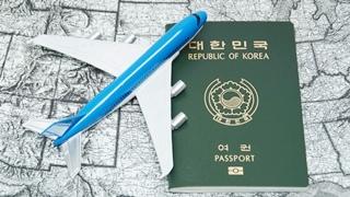 여권 유효기간