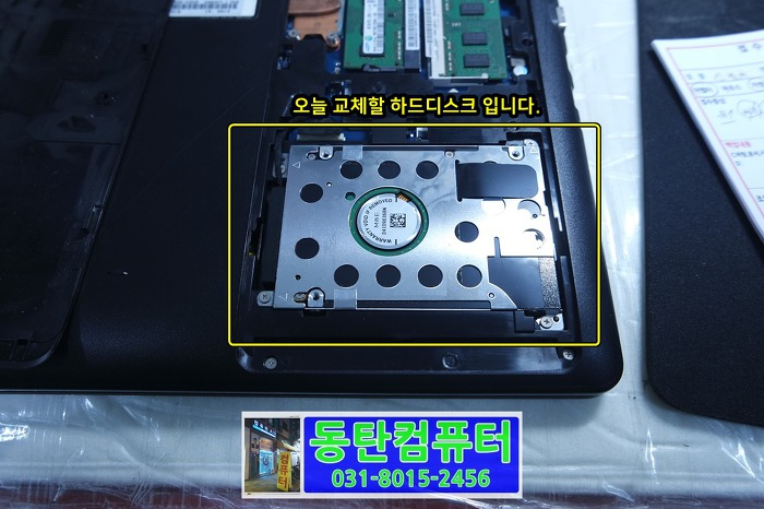 NT450R5E-K2WS 하드베이