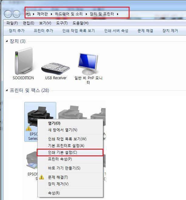 Eposn Printer  Firmware