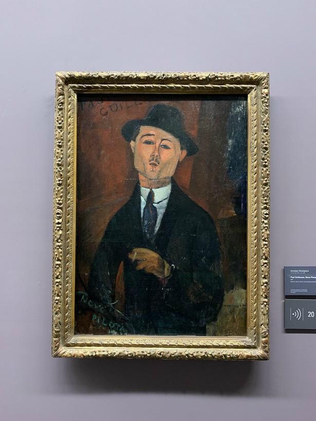 프랑스 파리 오랑주리 미술관 - 아메데오 모딜리아니, 폴 기욤